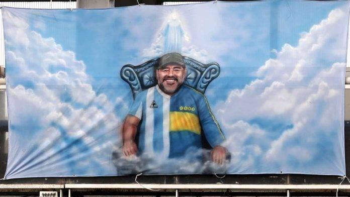 Bandiera con Maradona