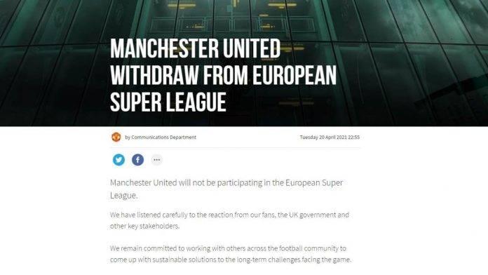 Sito Manchester United